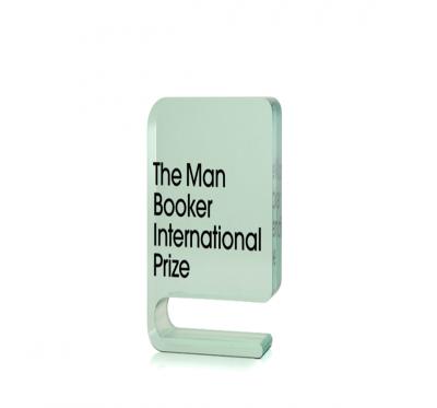 جایزه من بوکر