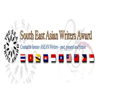 جایزه نویسندگان آسیای جنوب شرقی