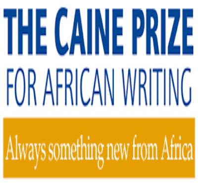 جایزه کین برای نوشته های آفریقایی