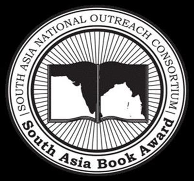 جایزه کتاب آسیای جنوبی برای ادبیات کودک و نوجوان