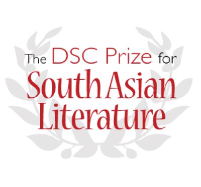 جایزه دی.اس.سی. برای ادبیات آسیای جنوبی