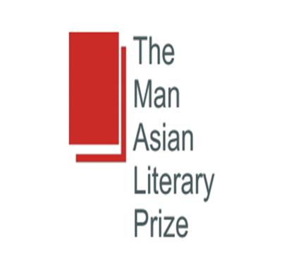 جایزه ادبی مردم آسیا