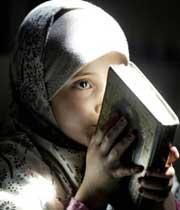 تربیت دختران از منظر قرآن