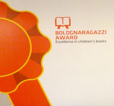 جایزهی کتاب دیجیتال