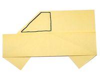 ماشین کاغذی