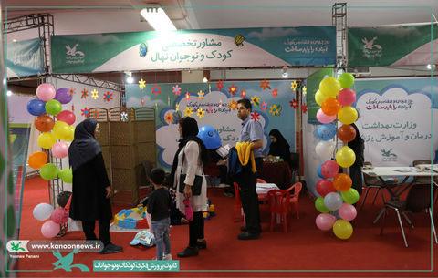ارایهی مشاورهی رایگان به خانوادهها در هفتهی ملی کودک