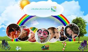 انجمن حمایت از کودکان ونوجوانان توانیاب