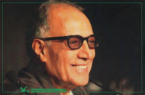 آثار عباس کیارستمی در جشنوارهی فیلم رشد نمایش داده میشود