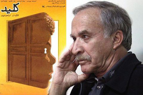 «کلید» فروزش در موزه سینما اکران میشود
