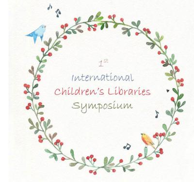 نخستین سمپوزیوم کتابخانههای کودکان برگزار شد