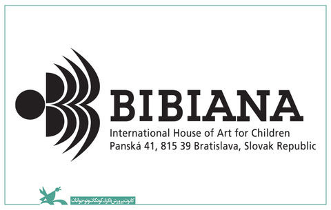 فراخوان دوسالانه تصویرگری براتیسلاوا ۲۰۱۹ منتشر شد
