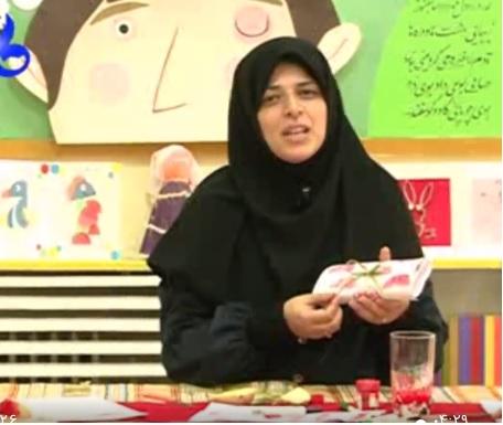 چاپ صنایع دستی