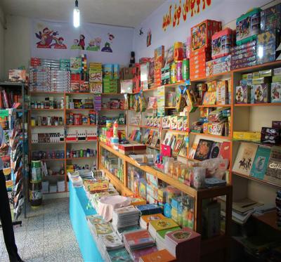 فروشگاه مرکزی کانون (گلستان)- مشهد