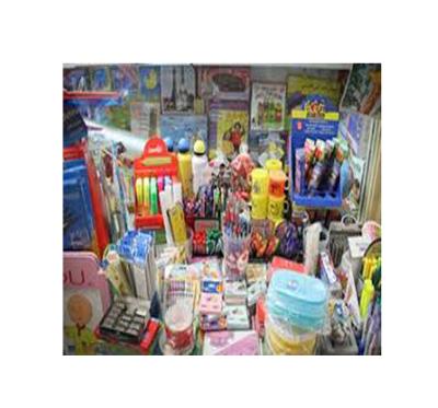 فروشگاه مرکزی کانون -اراک