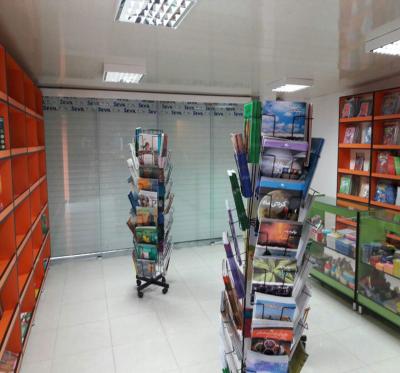 فروشگاه کانون مجتمع توریستی پارس