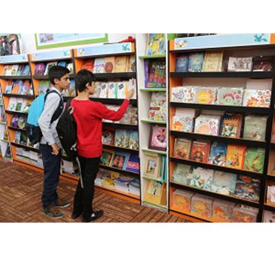 فروشگاه کانون - مرکز شماره 4 هندیجان