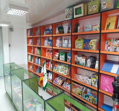 فروشگاه  مرکزی کانون - سیستان و بلوچستان