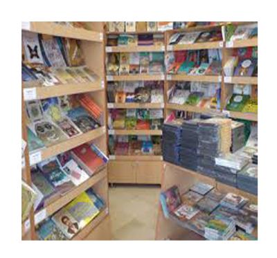 فروشگاه  مرکزی کانون- کرمان