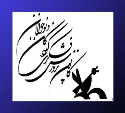 مرکز فرهنگی هنری شهر دمق