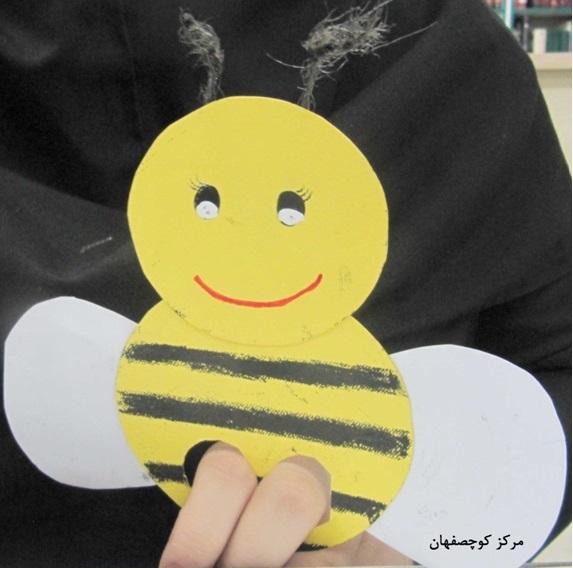کلاژ زنبور