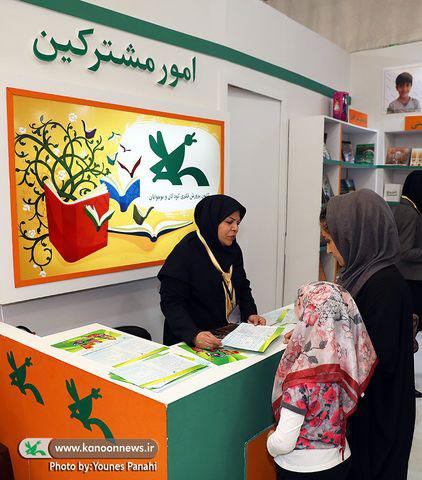 کودکان در نمایشگاه کتاب، مشترک محصولات کانون میشوند