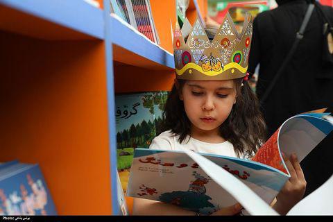 خرید کتاب برای کودکان با مشاوره مربیان کانون