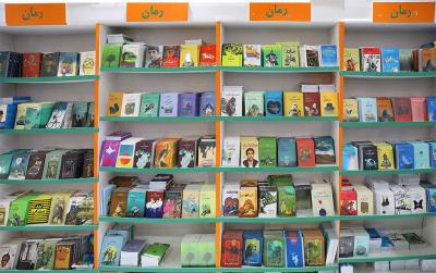رمانهای خاطرهانگیز کانون در نمایشگاه کتاب تهران