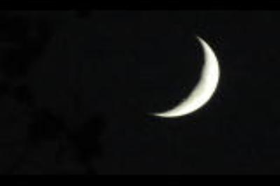 همین که ماه بخندد