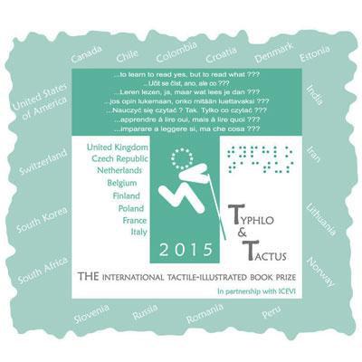 جایزه کتاب های تصویری لمسی ـ تیفلو و تاکتوس