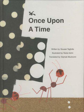 «یکی بود» سوسن طاقدیس به زبان انگلیسی منتشر شد