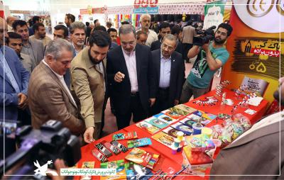 نمایشگاه ایران نوشت در حال برگزاری است
