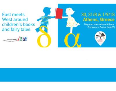 سی و ششمین کنگره ادبیات کودک و نوجوان برگزار میشود