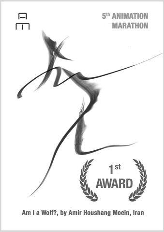«گرگم و گله میبرم» جایزه اول جشنواره فیلم ماراتن یونان را گرفت