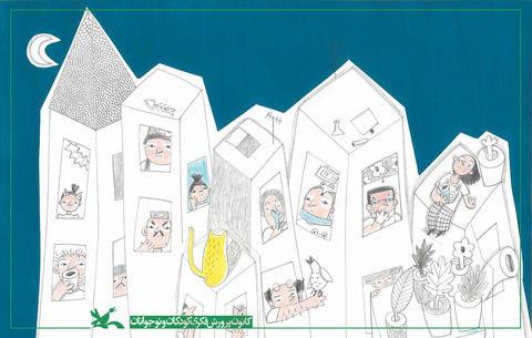 کودکان کتابخوان، «خانهها» را خلق میکنند