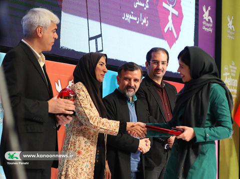 اعلام اسامی برترینهای بخش مسابقه دینی و ارزشهای انقلاب جشنواره پویانمایی