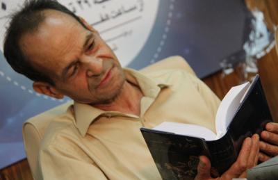 محمد ابراهیم اقلیدی