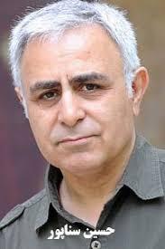 حسین سناپور