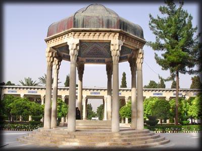 خواجه شمسالدین محمد بن بهاءالدّین محمد شیرازی