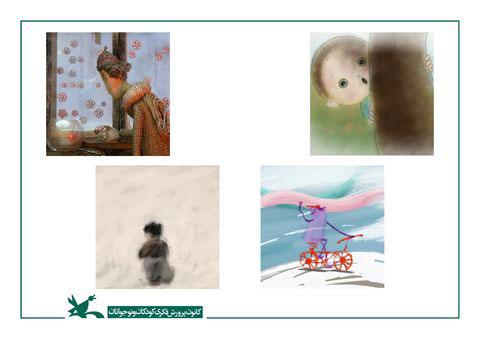 نمایش چهار فیلم کانون در کارتون کلاب ایتالیا