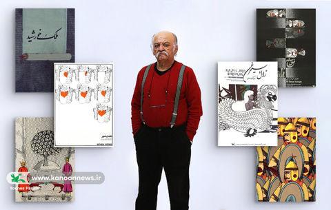 آثار علیاکبر صادقی در باشگاه «هنر و تجربه» اکران میشود