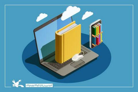 آغاز عرضه نسخه الکترونیکی کتابهای کانون در فروشگاههای اینترنتی