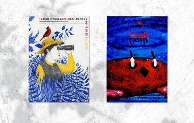 انیمیشن کانون به بخش مسابقه جشنواره انیمافست قبرس راه یافت